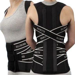dorsales-dorsalgie-corset-immobilisation-elcross-mal-dos